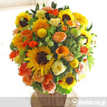Florist's creation #67695 for Celebrate Moving by Kadan.ne.jp, the flower terminal of Japan.