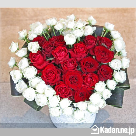 Florist's creation #70164 for Engagement Gift by Kadan.ne.jp, the flower terminal of Japan.