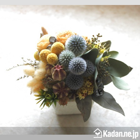 Florist's creation #70804 for Opening & Handsel by Kadan.ne.jp, the flower terminal of Japan.