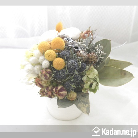 Florist's creation #71772 for Opening & Handsel by Kadan.ne.jp, the flower terminal of Japan.