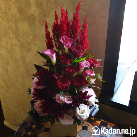 Florist's creation #72071 for Celebrate Moving by Kadan.ne.jp, the flower terminal of Japan.